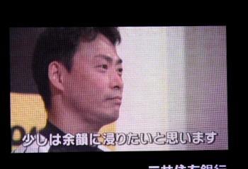絵日記11・8ひーやん10
