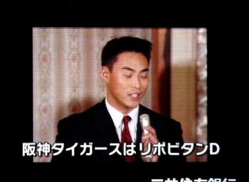 絵日記11・8ひーやん13