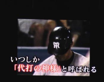 絵日記11・8ひーやん27