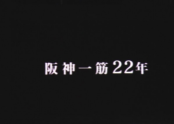 絵日記11・8ひーやん33