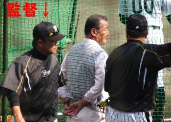 絵日記11・22秋季監督