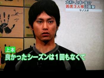 絵日記11・25ヤノスポ6