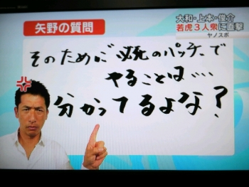絵日記11・25ヤノスポ13