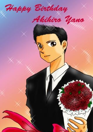 矢野さん~お誕生日13