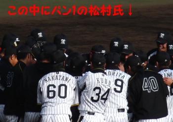 絵日記12・8フ感謝4