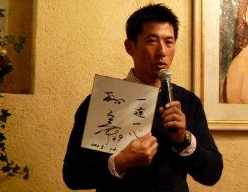 絵日記12・22矢野さん4