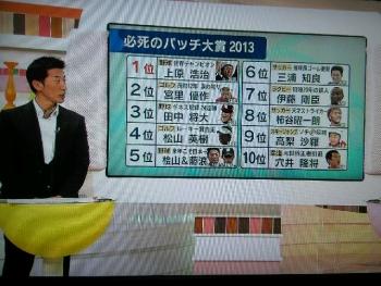 絵日記12・23ヤノスポ5