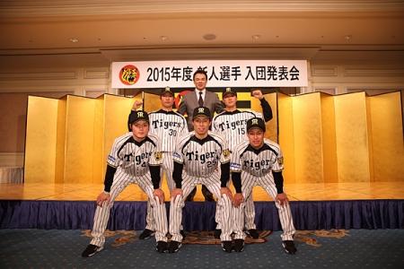 絵日記12・8新人選手発表