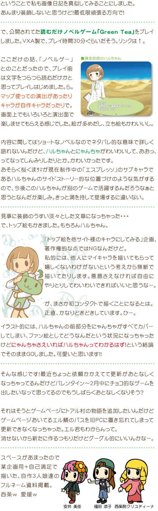 2013_02_04.jpg
