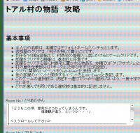 nss0194.jpg
