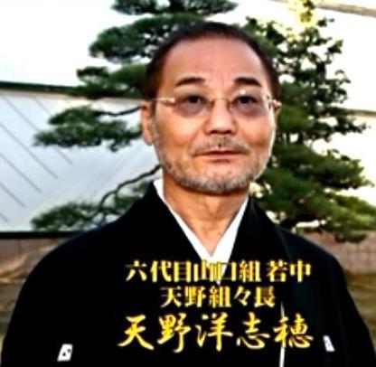 稲川会と辛炳圭会長に金融制裁―...