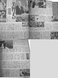 imagesCAH46FAV.jpg