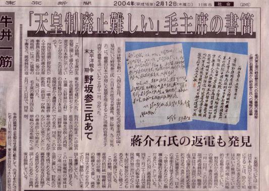 sayokukyodo4212_20130216230034.jpg