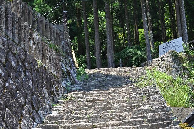 これも熊野古道