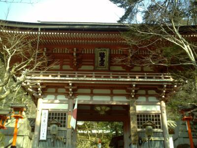 rich plum-山門