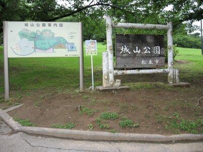 rich plum-城山公園