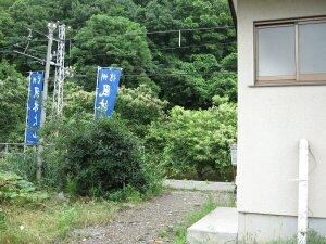 rich plum-岩野駅