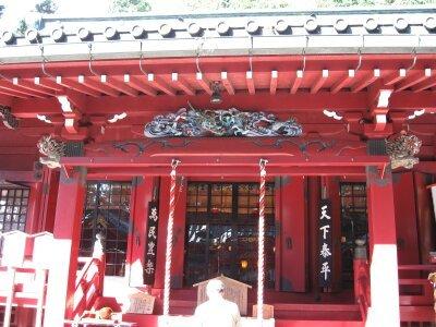 rich plum-箱根神社