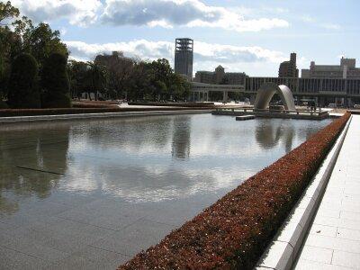 rich plum-平和公園