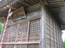 rich plum-毘沙門堂