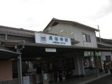 rich plum-長谷寺駅