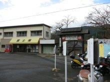 rich plum-長谷寺駅前