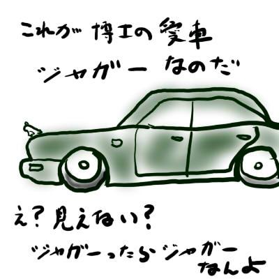 1_20100706004533.jpg