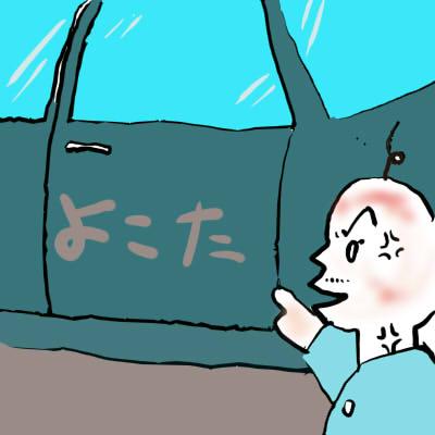 2_20100706004552.jpg
