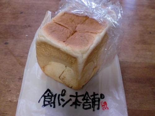 食パン(食パン本舗)130205_convert_20130206093453