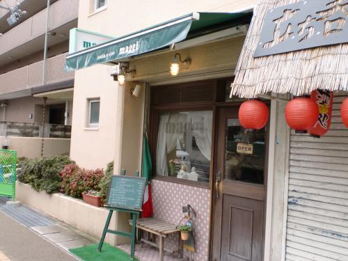 店(maggi)130219_convert_20130219151301
