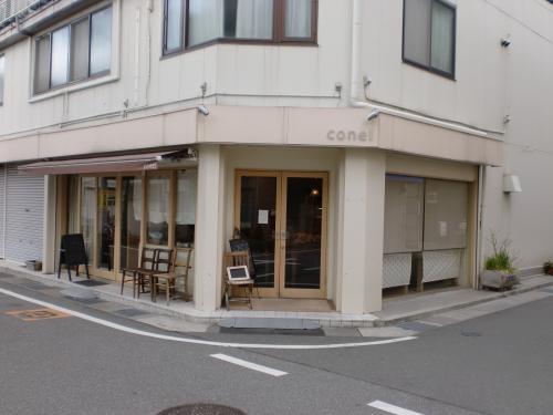 店(コネル)130220_convert_20130220193129
