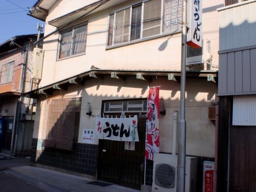 店(柳川製麺所)140107_convert_20140107224912