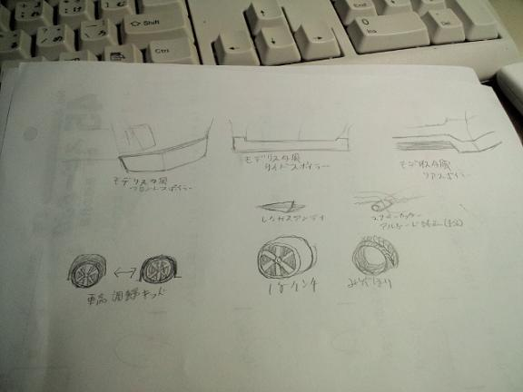 CA3F0245.jpg