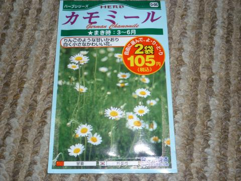 P1040770_convert_20140105124530.jpg