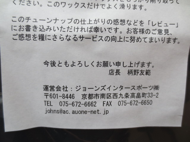 jkjkjk0401.jpg