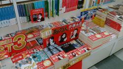縺ィ縺」縺、繝シ蟶ッ_convert_20131130160053