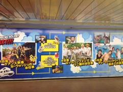 新宿地下通路看板2