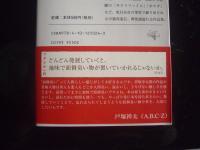 CIMG2881_convert_20131130154847.jpg