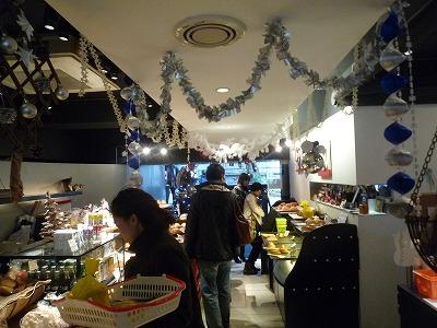 s-クリスマス2010‐1