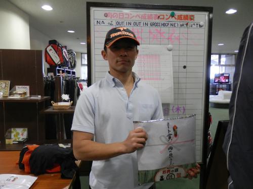 2013-01-31肉の日C(ミート賞)