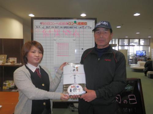 2013-01-31肉の日C(優勝)
