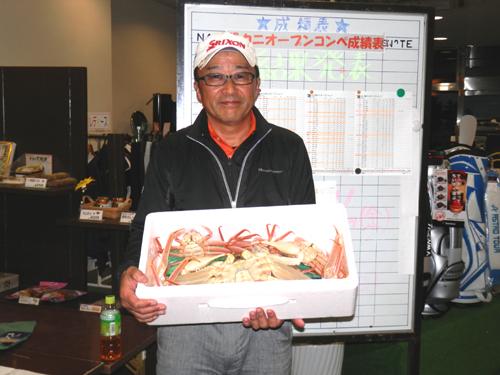蟹カニコンペ4