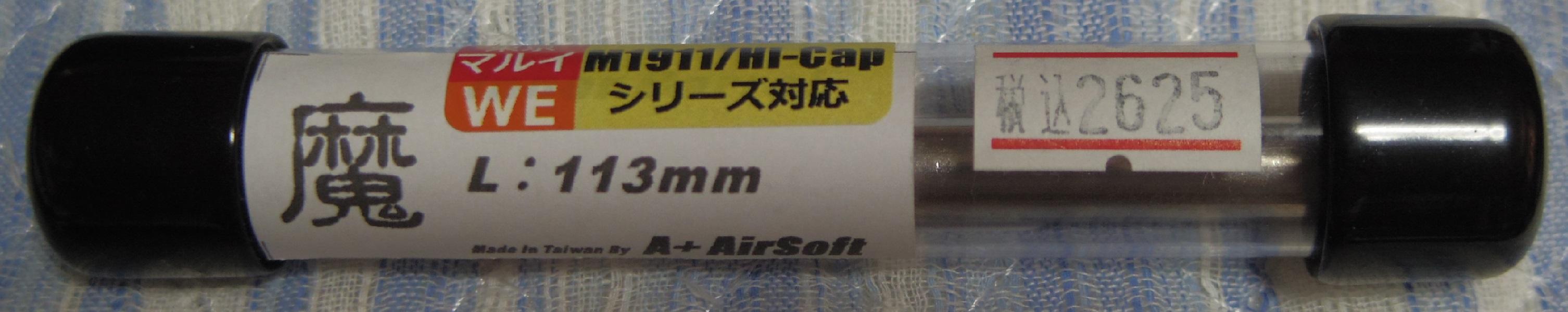 IMGP1243.jpg