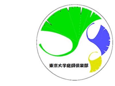 image庭師ロゴ