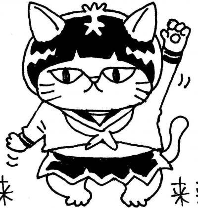 nekotayoko_convert_20140129105522.jpg