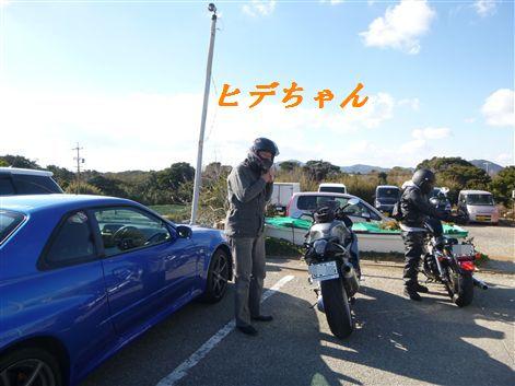 2013122907_R.jpg