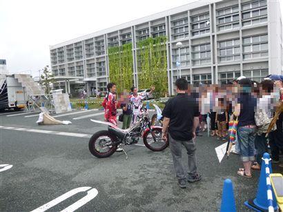 201382531_R.jpg
