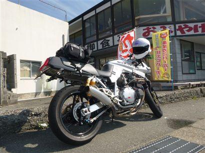 201392222_R.jpg