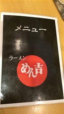 2014012100_R.jpg