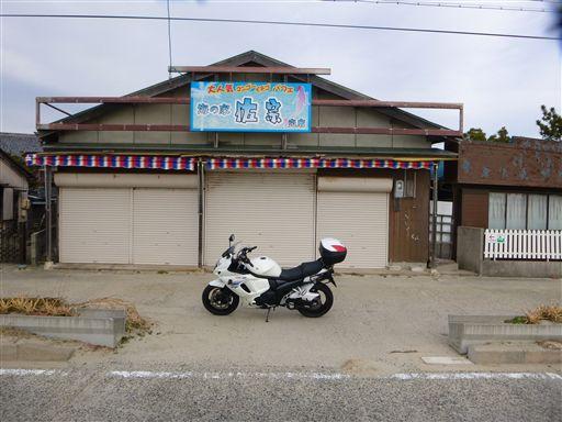 2014012507_R.jpg